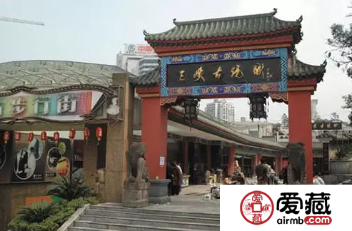 上海收藏品市场在哪里 上海收藏品交易市场