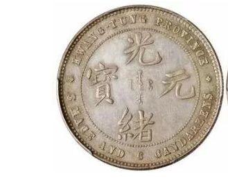 南宁钱币交易中心在哪里