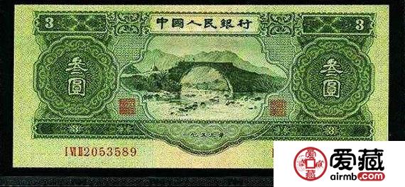 北京激情图片交易市场在哪 北京金银币交易市场