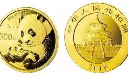 2019熊猫金币套装
