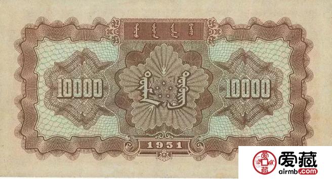 第一套人民币牧马人 这一张纸币价值460万?