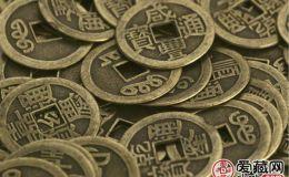 如何轻松鉴定古钱币?这八个常用招数真是太实用了!