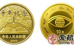 2000年千年5盎司金幣具有非常高的藝術欣賞價值