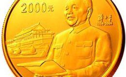2004年邓小平5盎司金币发行意义重大,升值空间巨大