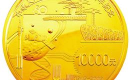 2009年建国60周年5盎司金币意义重大,投资前景被看好