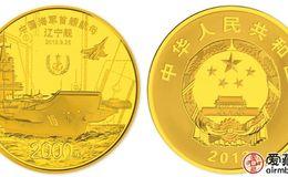 2012年航母5盎司金幣收藏價值大,一定不會讓投資者失望