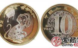 2016(猴)年賀歲紀念幣二輪整套收藏是提升價值的最好手段