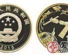 中国航天纪念币设计合理,兼具观赏性和收藏性
