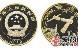 中國航天紀念幣設計合理,兼具觀賞性和收藏性