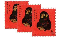 1980年猴年郵票一枚價值多少