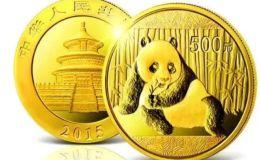 2015年一公斤熊猫金币价格