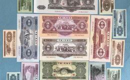 第二套人民币全套报价