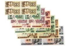 第四套人民幣連體鈔珍藏版詳細分析及圖片賞析