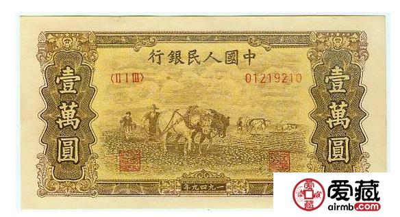 1949年一万元双马耕地市场价格