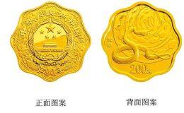 蛇年金银币价格查询及鉴别