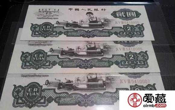车工2元纸币已经升值1000倍以上,看看你家有这张纸币吗