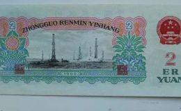 車工2元紙幣已經升值1000倍以上,看看你家有這張紙幣嗎