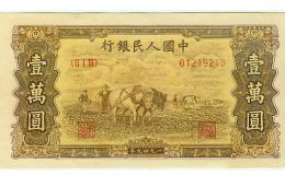 广州哪里有回收旧版人民币