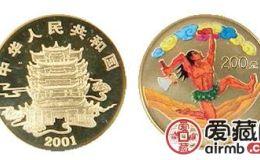 2001年盤古開天彩色金幣收藏價值大,有很高的紀念價值