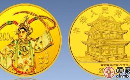 2001年群英会彩色金币存世量逐渐变少,未来价格将会更高