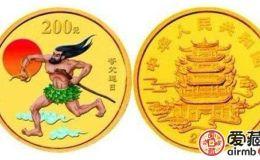 2002年夸父逐日彩色金幣增值空間大,是值得收藏的品種