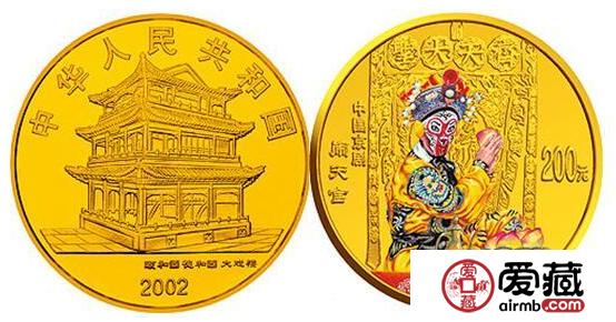 2002年闹天宫彩色金币是最受群众的贵金属纪念币