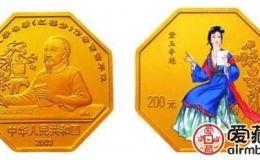 2003年黛玉奪魁彩色金幣非常具有潛力,收藏一定要趕緊入手