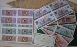 第四套人民币四方联连体钞价格查询