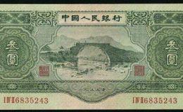 绿三元纸币你见过吗 绿三元人民币值多少钱