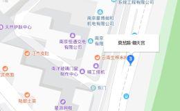 南京钱币交易市场在哪
