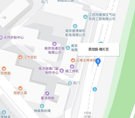 南京錢幣交易市場在哪