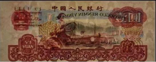 60年的一元钱现在值多少钱
