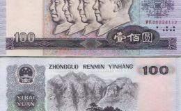 90年100元人民币价格多少