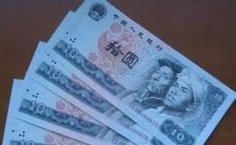 八零年的十元值多少钱