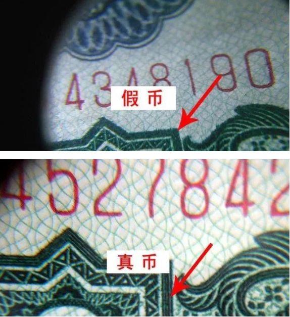 第叁套激情电影币2元整刀价格及真伪辨别
