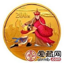 2004年悟空拜师彩色金币价格还不稳定,建议长期投资