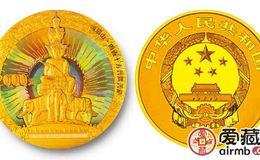 峨眉山5盎司金幣價格適中,是一枚不錯的投資幣種