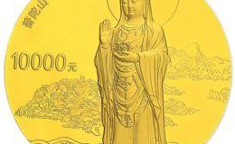 普陀山1公斤金幣市場行情好,收藏價值較高需謹慎
