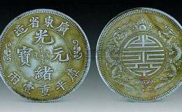 寧波錢幣交易市場地址