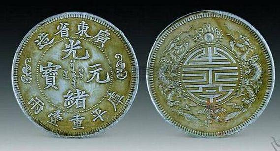 宁波钱币交易市场地址
