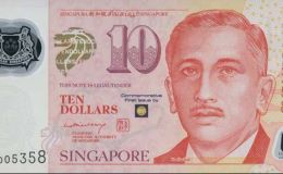 新加坡nd2004年版10 dollars塑料紀念鈔