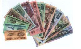 成都錢幣交易市場 成都錢幣回收