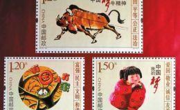 昆明邮币卡交易市场