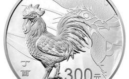 2017年鸡年公斤银币升值空间大,深受藏家期待