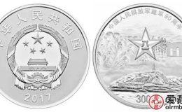 2017年建軍90周年公斤銀幣發行量小,是大多數人收藏的首要選擇