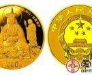 九华山5盎司金币有哪些收藏优势?值不值得收藏?