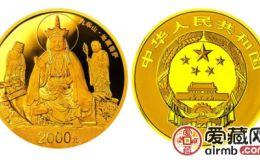 九華山5盎司金幣有哪些收藏優勢?值不值得收藏?