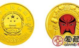脸谱5盎司金币受到市场欢迎,市场前景被看好