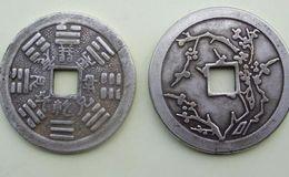 珠海哪里有古錢幣交易市場