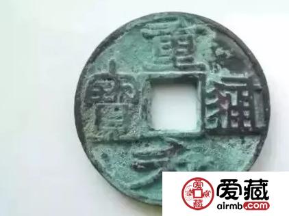 最值得收藏的古钱币有哪些 这几类看看你手中有吗